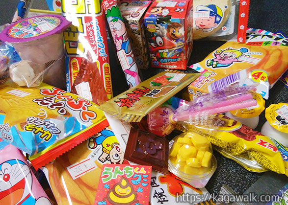 駄菓子屋ひなた 観音寺 / 大量の懐かしお菓子で子供大喜び!大人